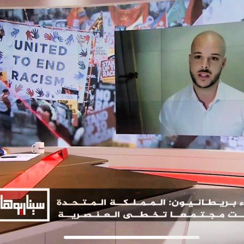 Stefan on Al Jazeera